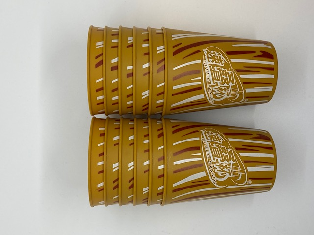 Yuxin Speed stack cup Brown